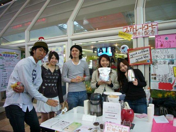 Bun_cafe_member